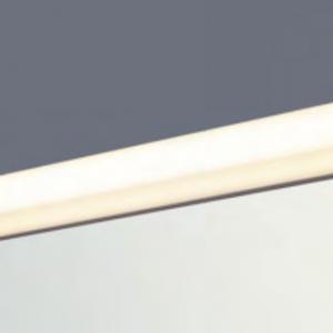 LED Mirror Light Power 20W
